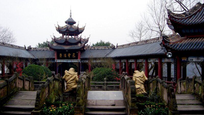 2 Tempat Terkenal Di Dunia Yang Diberi Julukan Gerbang Neraka, Berani Masuk?